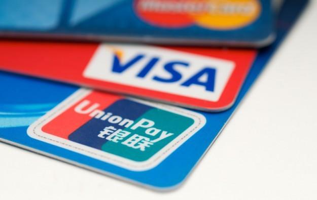 یونیون پیِ چین وارد بازار اروپا می شود/رقابتی جدی برای ویزا کارت و مسترکارت
